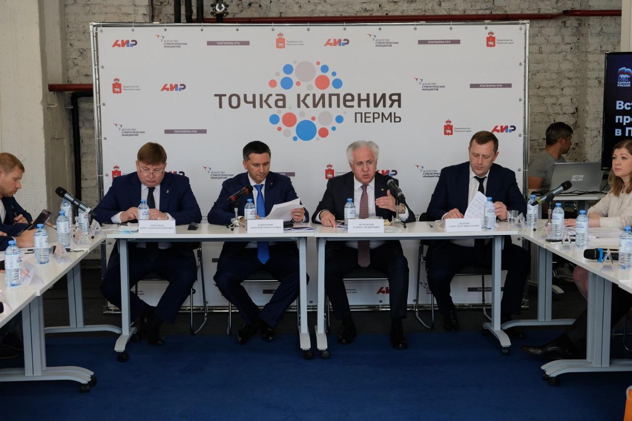 Представители Российского экологического общества приняли участие во встрече с Дмитрием Кобылкиным в Перми