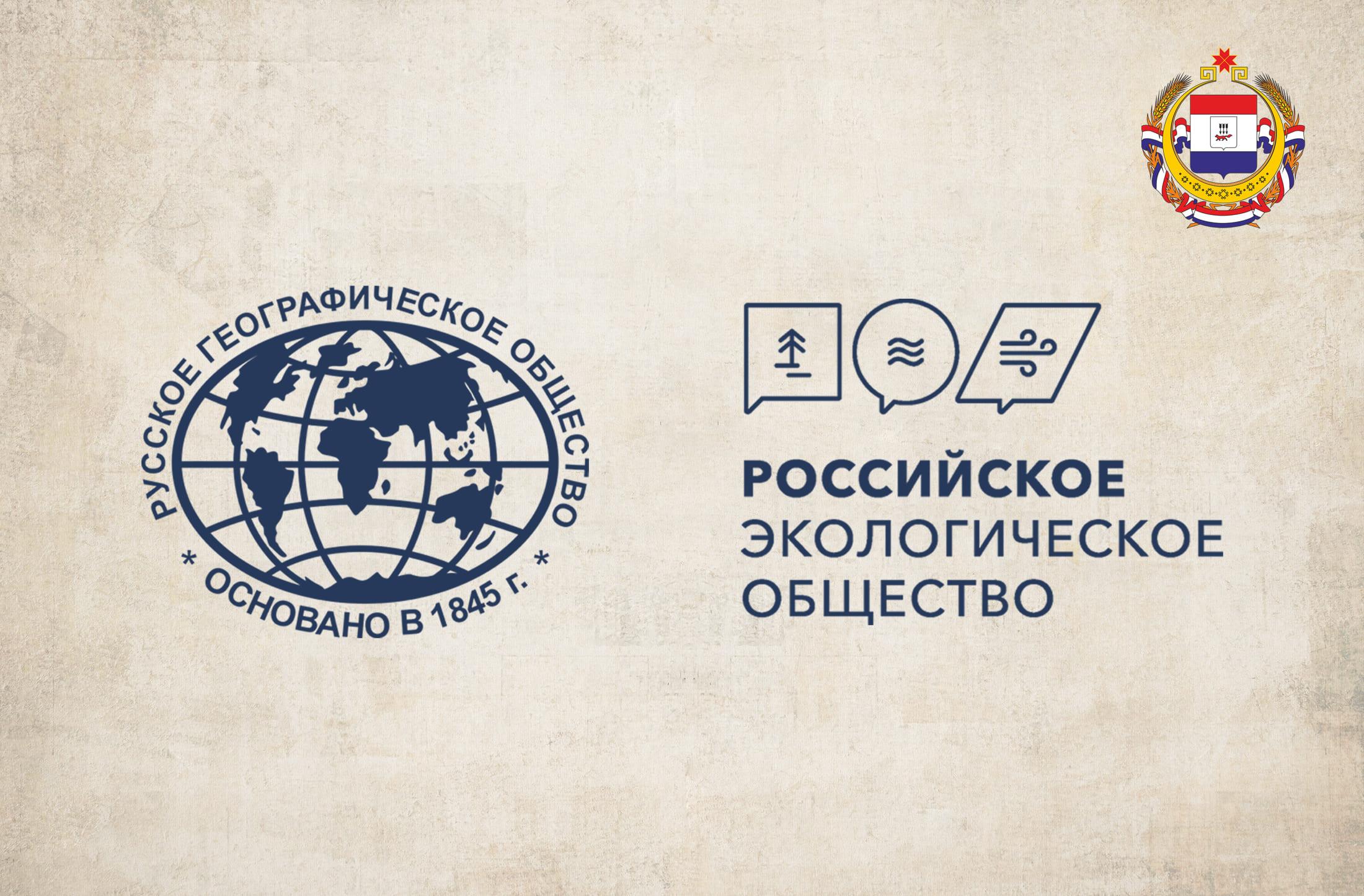 Экологическое образование и просвещение в Республике Мордовия будут совместно развивать РЭО и РГО