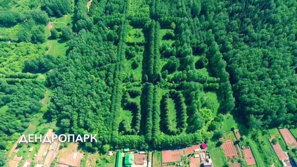 В Кировской области обсудили развитие ООПТ