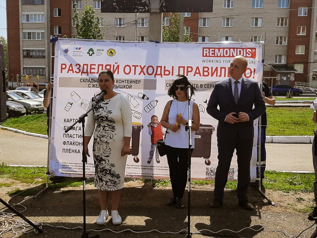 В Мордовии прошло мероприятие «ЭКОДВОР»