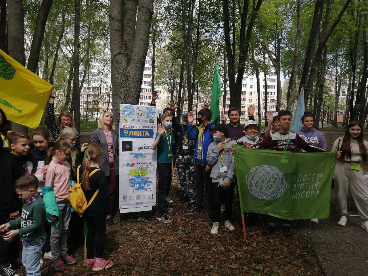 При участии отделения Российского экологического общества в Липецкой области прошли «Чистые игры»