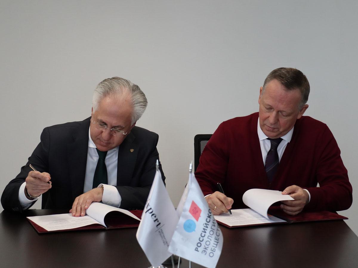 «Эксперт РА» и Российское экологическое общество подписали соглашение о сотрудничестве