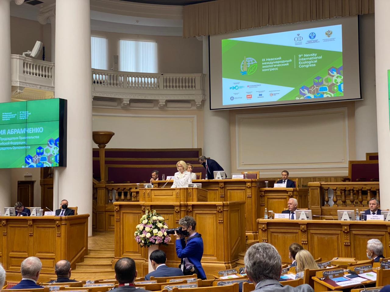 Виктория Абрамченко: Россия на пути развития будет двигаться по зеленому курсу