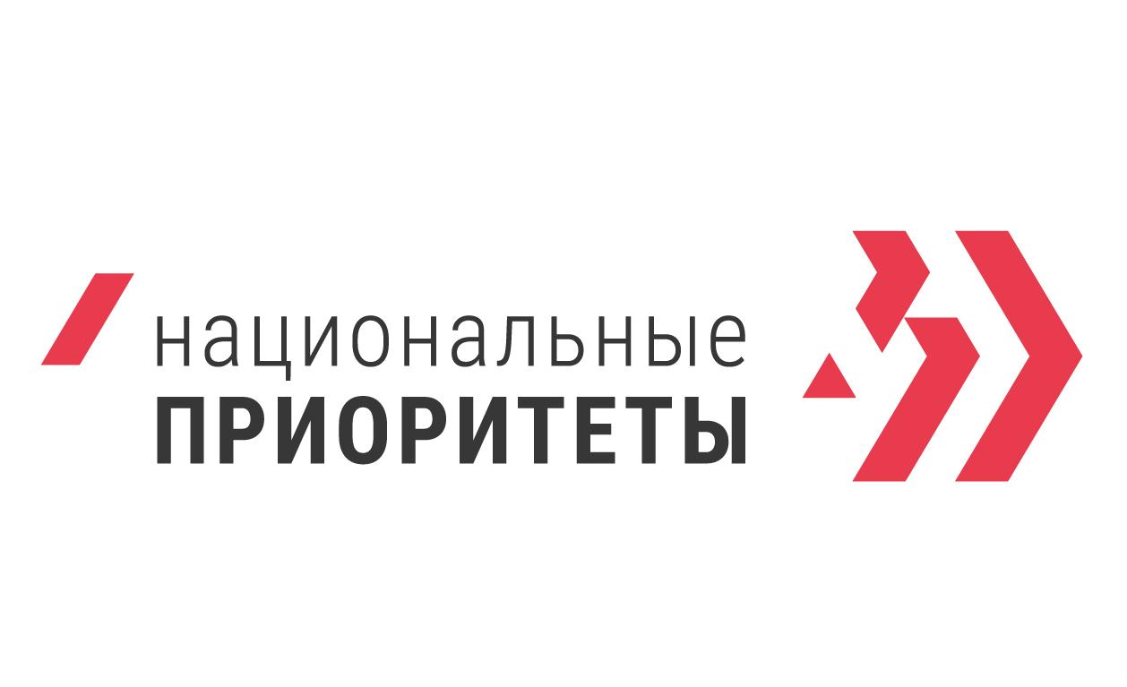 Российское экологическое общество и АНО «Национальные приоритеты» заключили соглашение о сотрудничестве