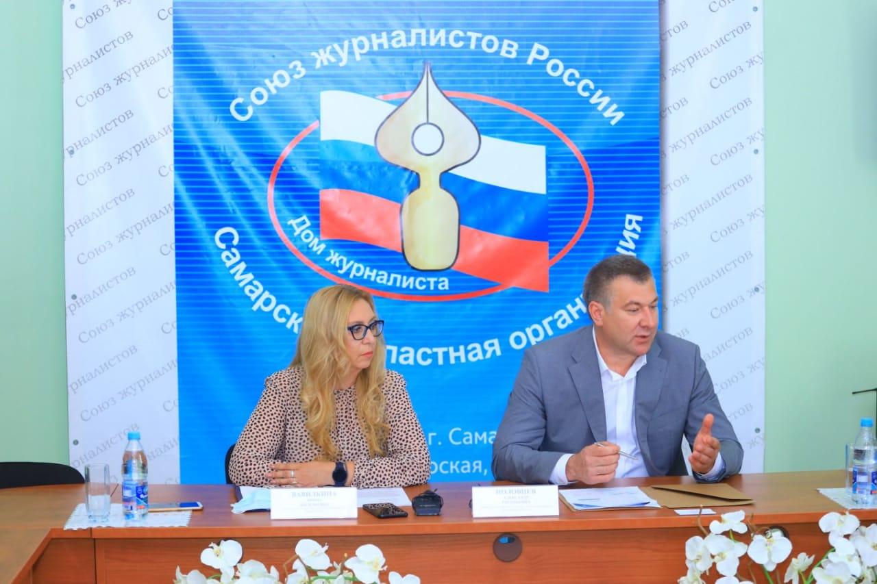 В Самарской области запущен новый климатический проект