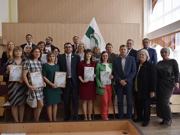 В Кургане наградили победителей экологических конкурсов