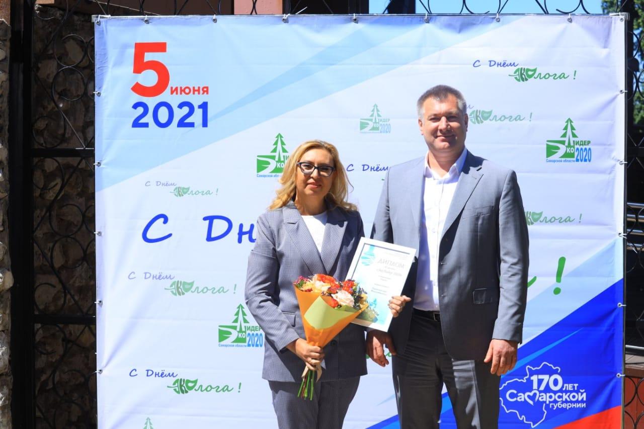 В Самарской области прошла церемония награждения победителей престижного конкурса «ЭКОЛИДЕР»