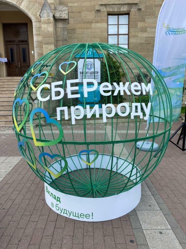 В городе-курорте Кисловодске был проведен «Зеленый марафон»