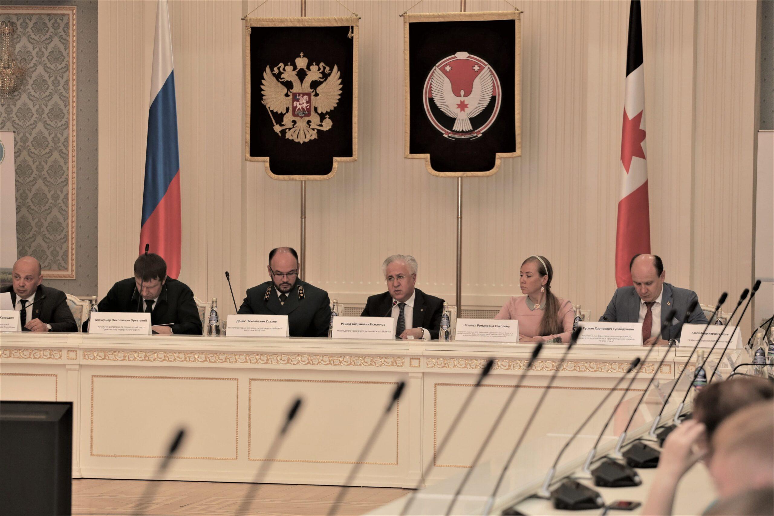 Глава Российского экологического общества принял участие во II Экологической конференции в Удмуртии
