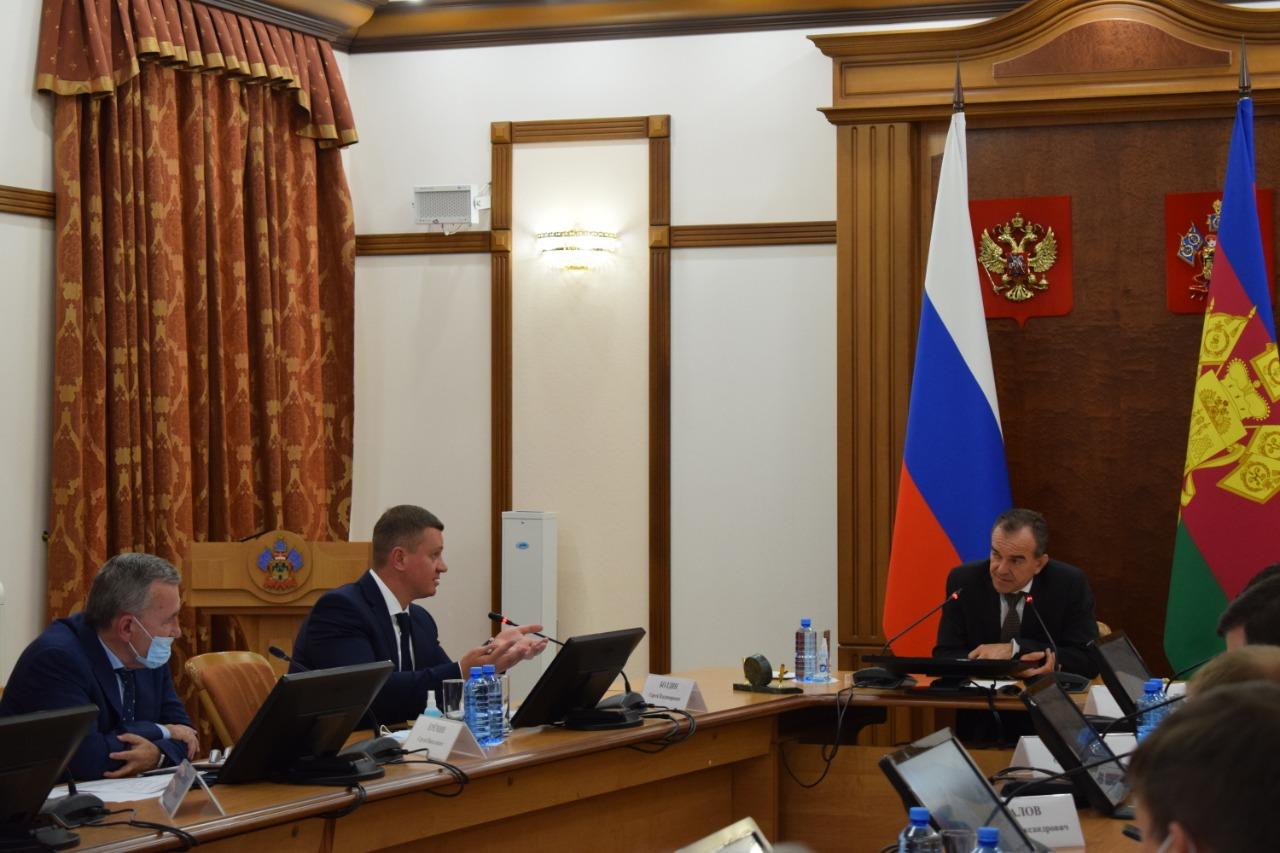 В Краснодарском крае обсудили вопросы создания и содержания ООПТ