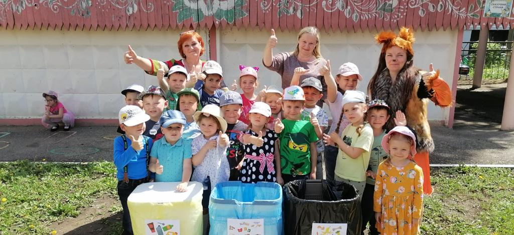 В Республике Мордовия продолжаются мероприятия по экологическому воспитанию