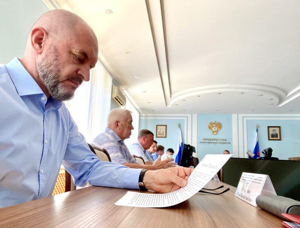 Юрий Бажуткин вошел в состав межведомственной рабочей группы по вопросам обеспечения экологической безопасности при Прокуратуре Саратовской области