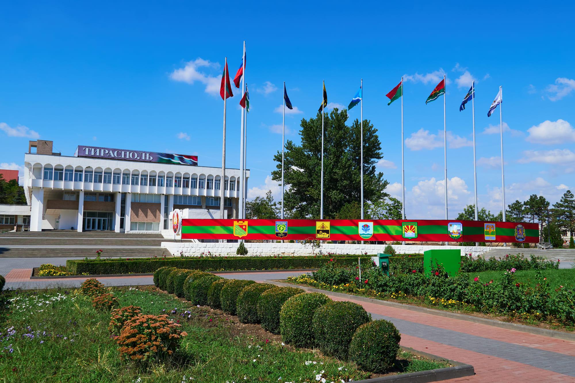 Российское экологическое общество и Природоохранная организация Приднестровской Молдавской Республики заключили договор о сотрудничестве