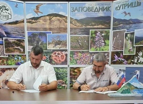 Российское экологическое общество и «Государственный заповедник «Утриш» договорились о сотрудничестве