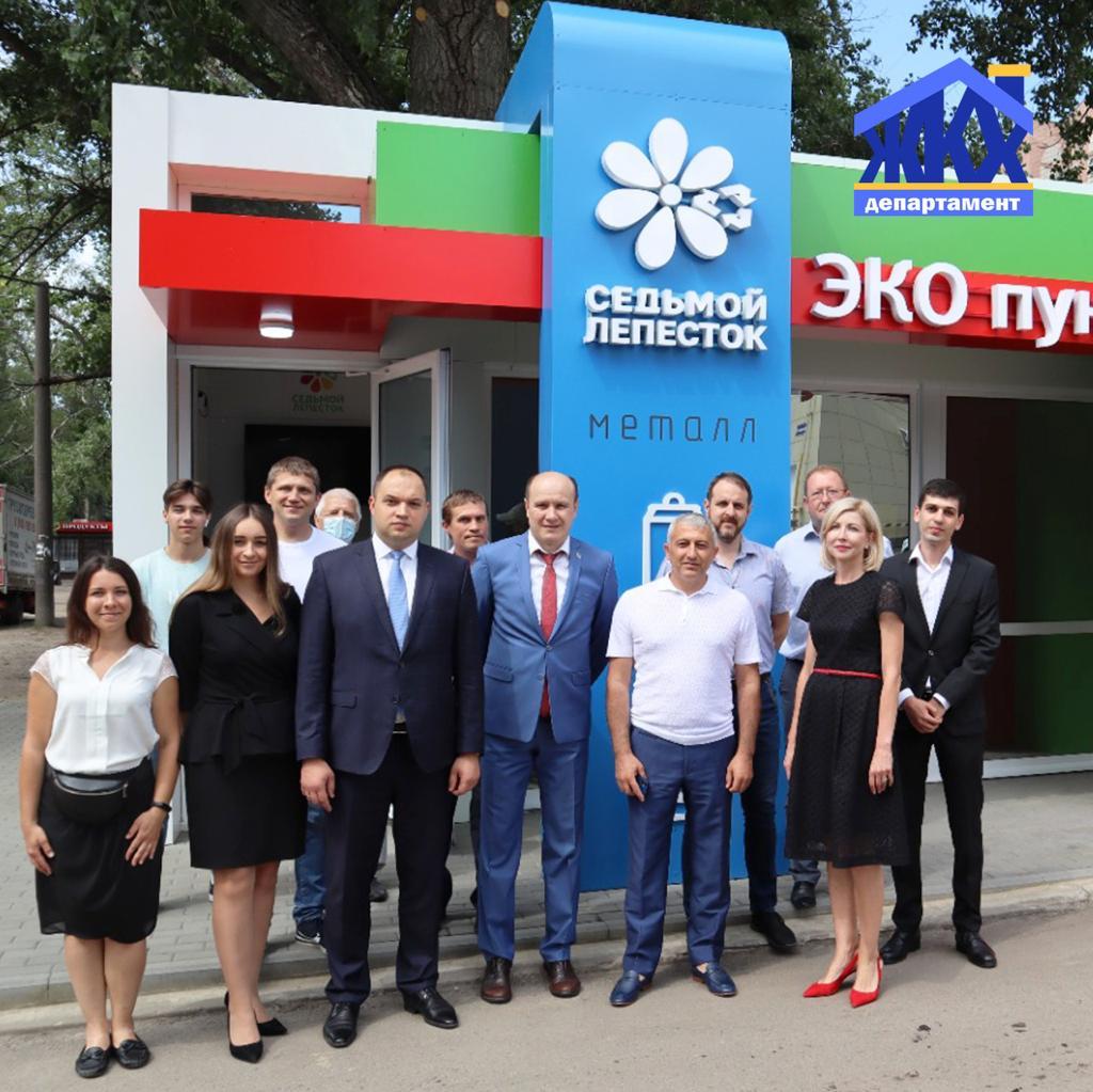 В Воронеже открывается сеть пунктов приема вторсырья