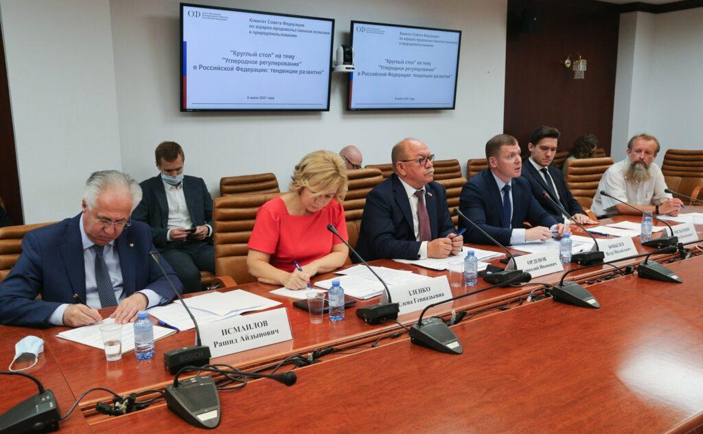 Глава Российского экологического общества принял участие в обсуждении углеродного регулирования в Совете Федерации