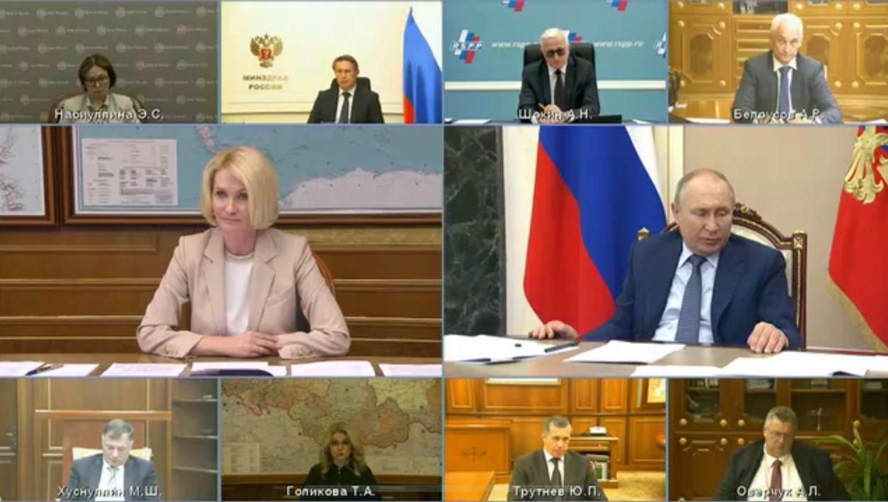Доклад Виктории Абрамченко на заседании Совета при Президенте России по стратегическому развитию и национальным проектам 19.07.2021 года
