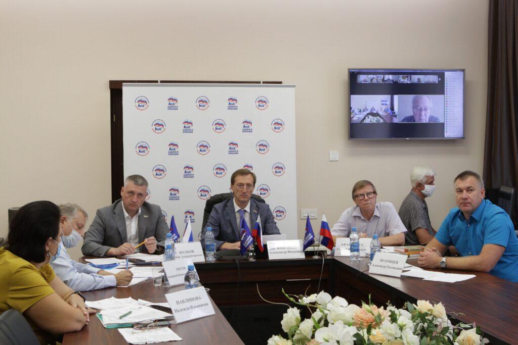 Александр Половцев представил первую часть Экологического стандарта Самарской области