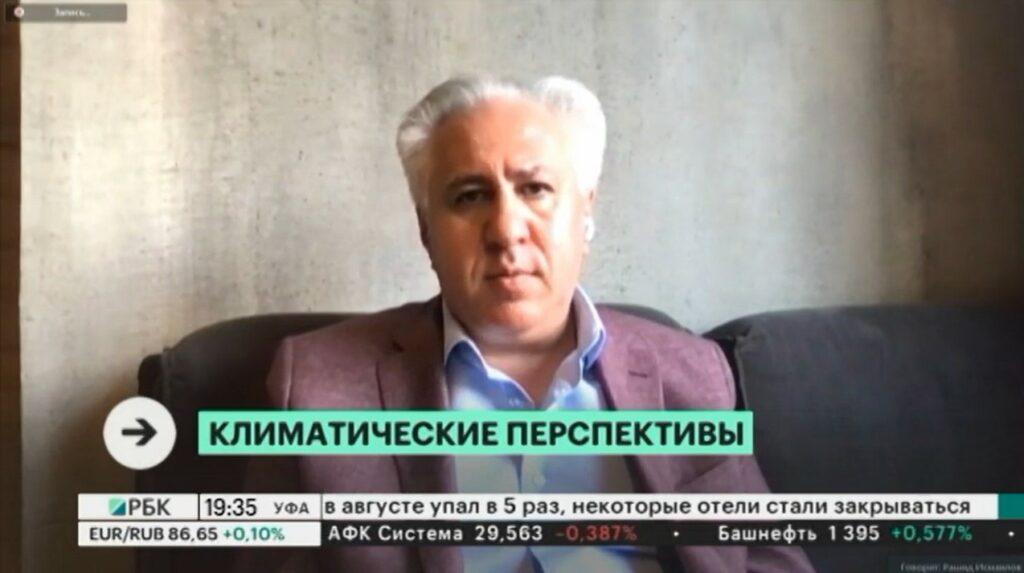 На телеканале «РБК-Уфа» обсудили гонку климатических вооружений