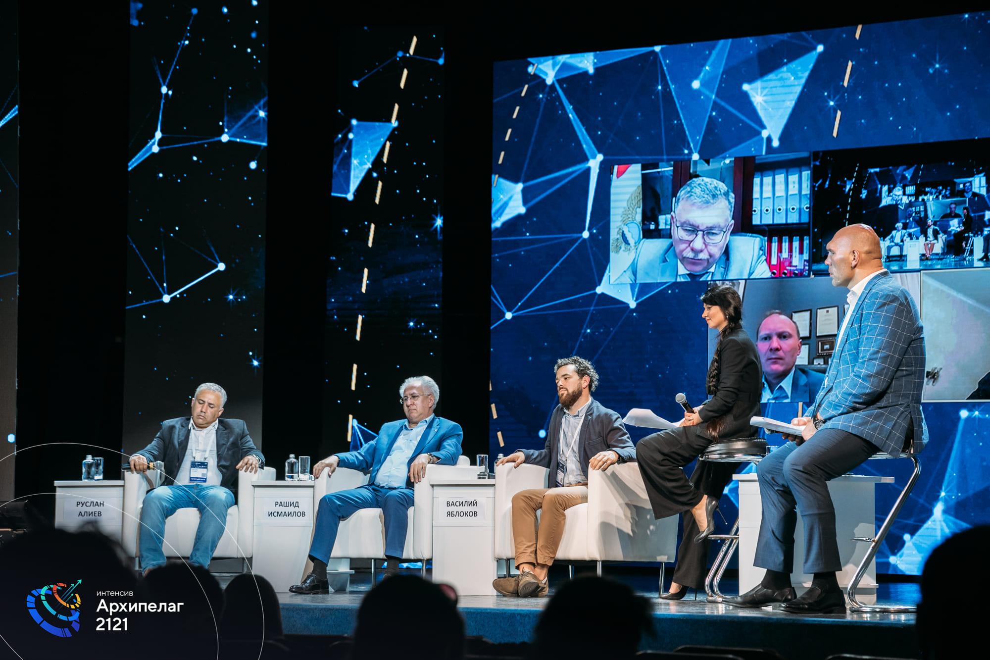 Рашид Исмаилов: экологическая информация должна быть открыта, доступна и достоверна