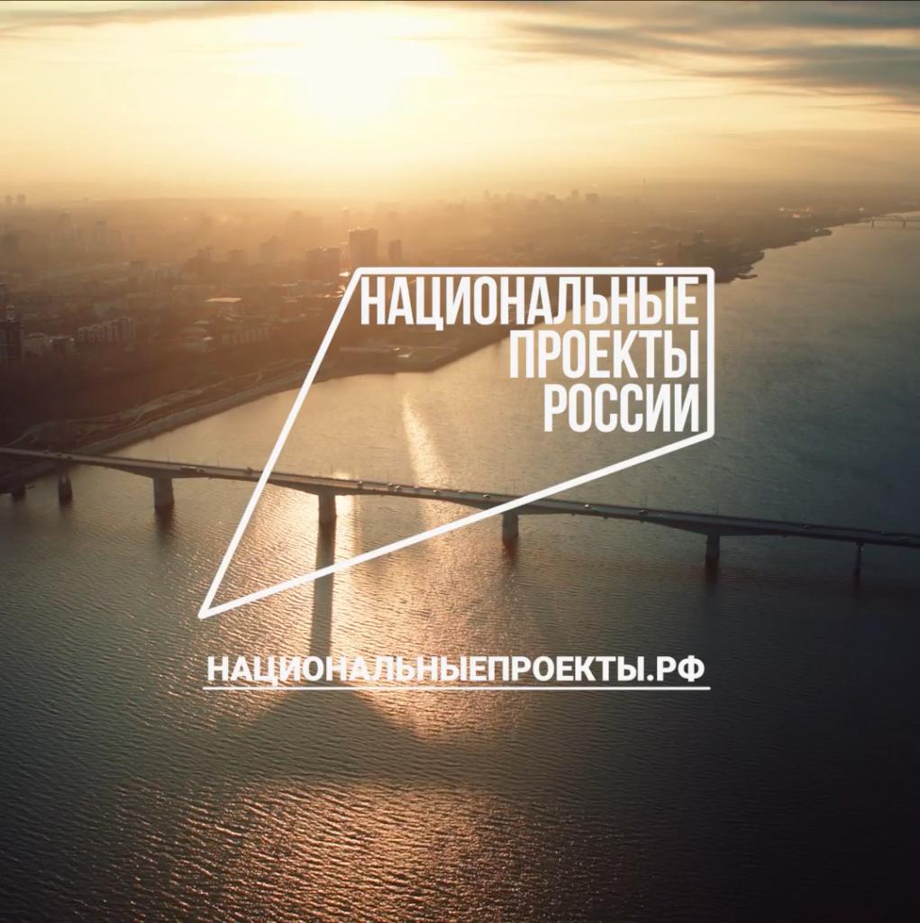 Мусороперерабатывающий завод в Новосибирске стал объектом федеральной рекламной кампании национальных проектов