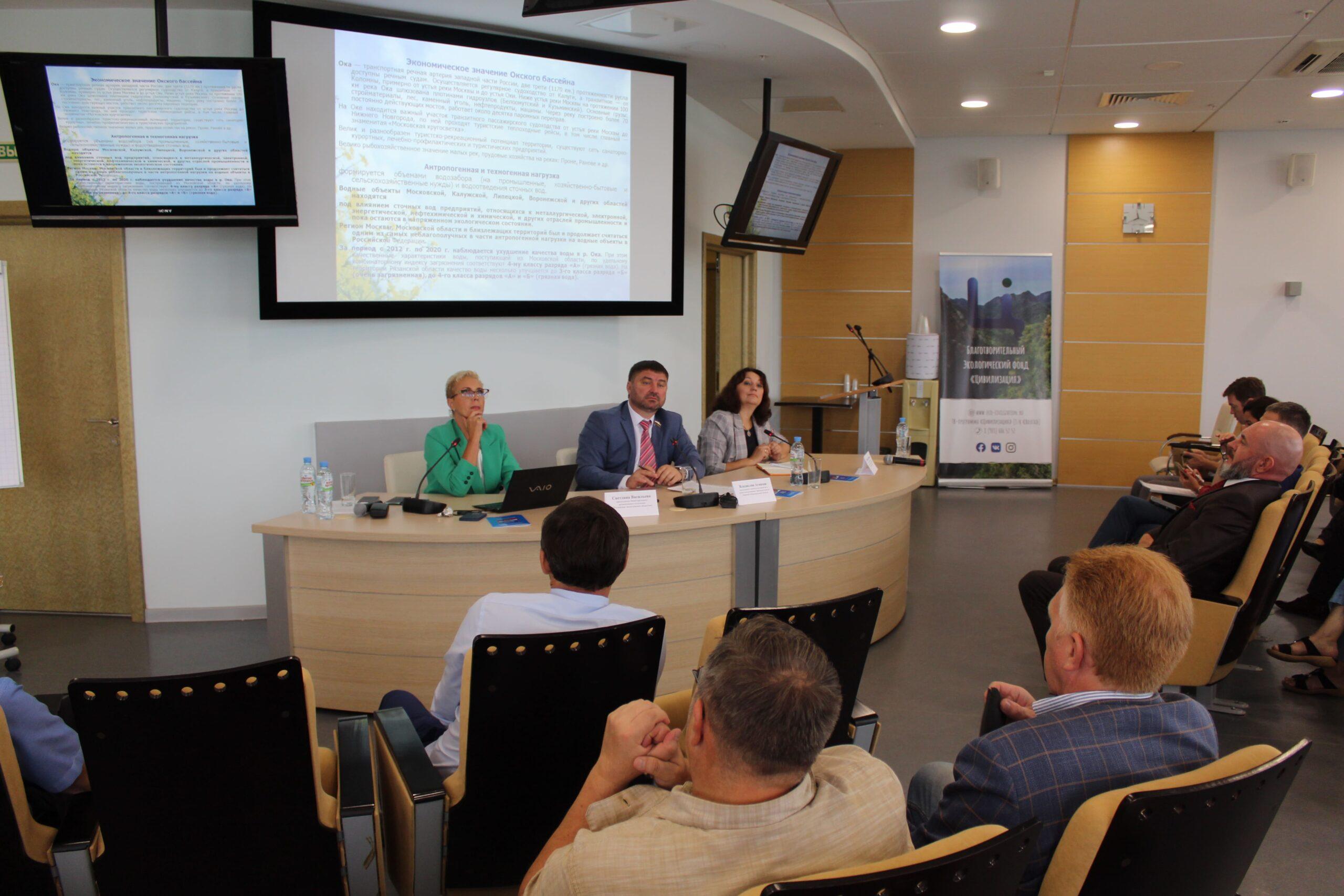 В Российском экологическом обществе стартовала Дискуссионная площадка «ЭкоВолга»