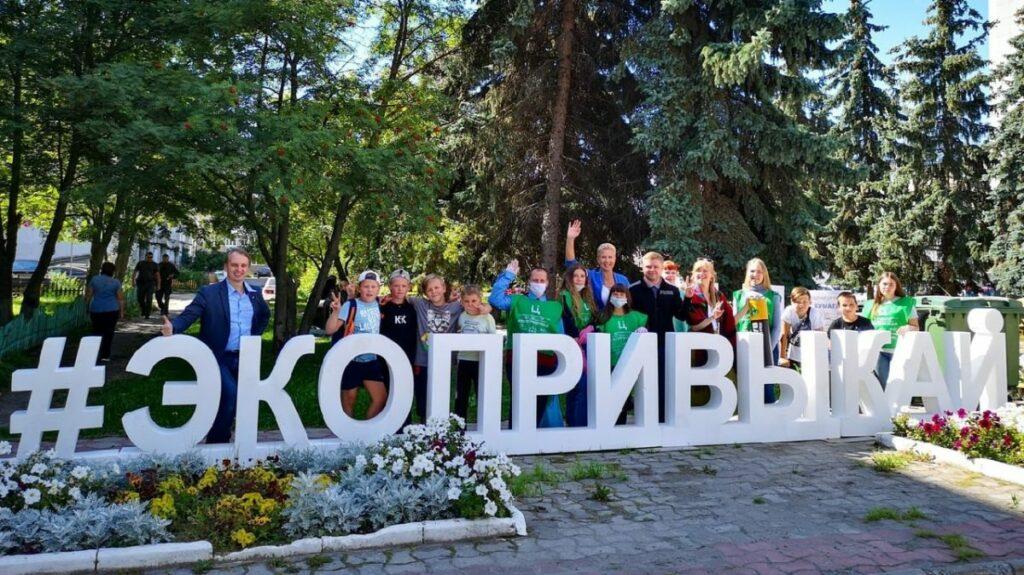 Проект #ЭКОПРИВЫКАЙ будет реализовываться в шести регионах Российской Федерации