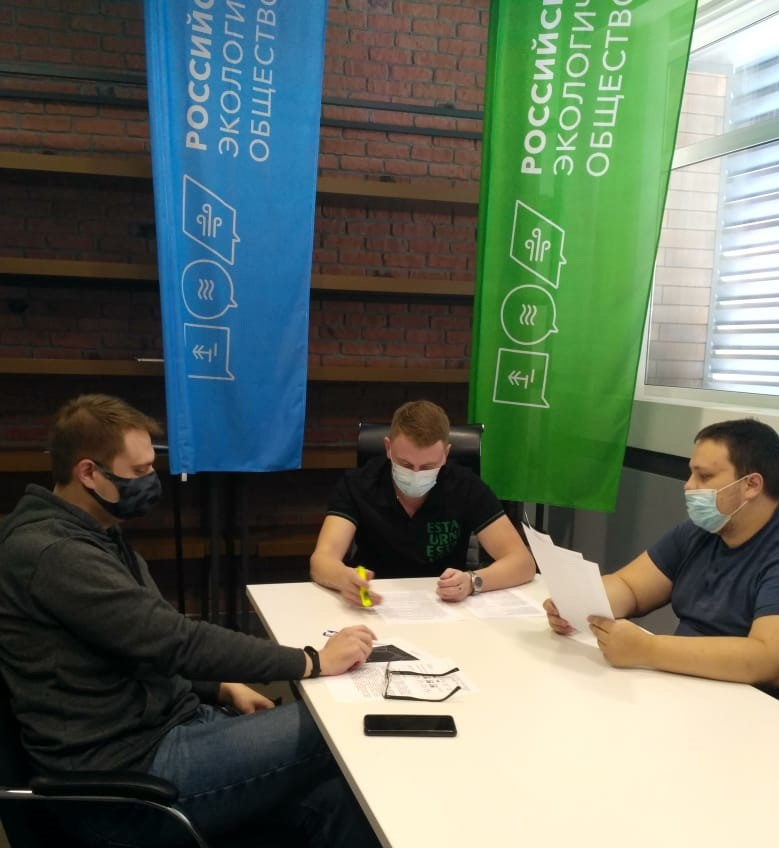 Свердловское отделение Российского экологического общества готовит общественных экологических инспекторов