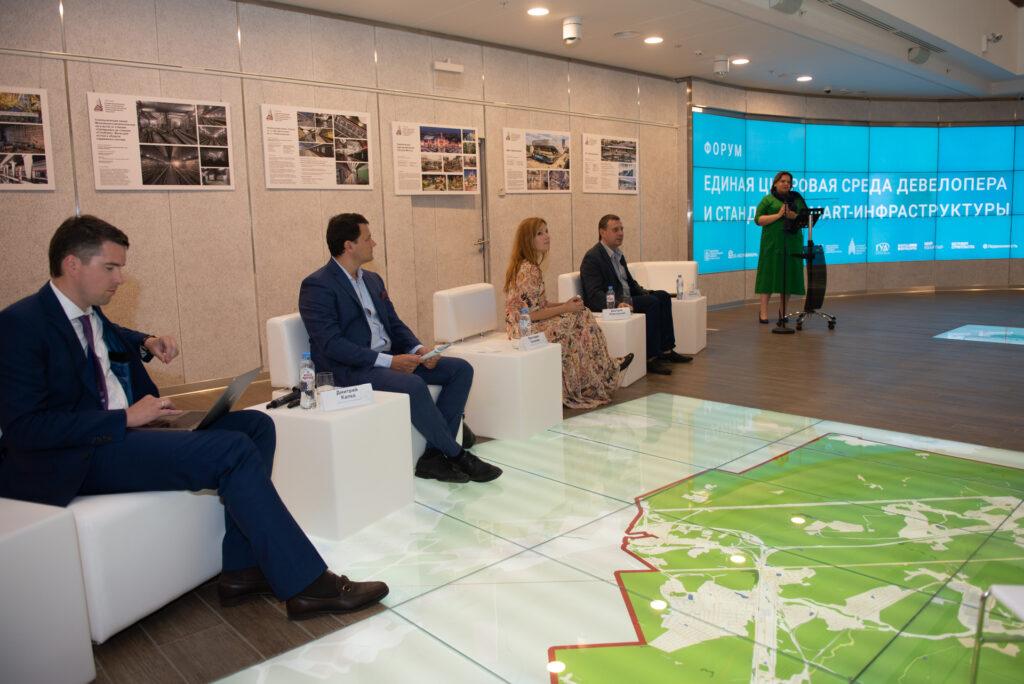 Российское экологическое общество приняло участие в форуме «Единая цифровая среда девелопера и стандарты Smart-инфраструктуры»