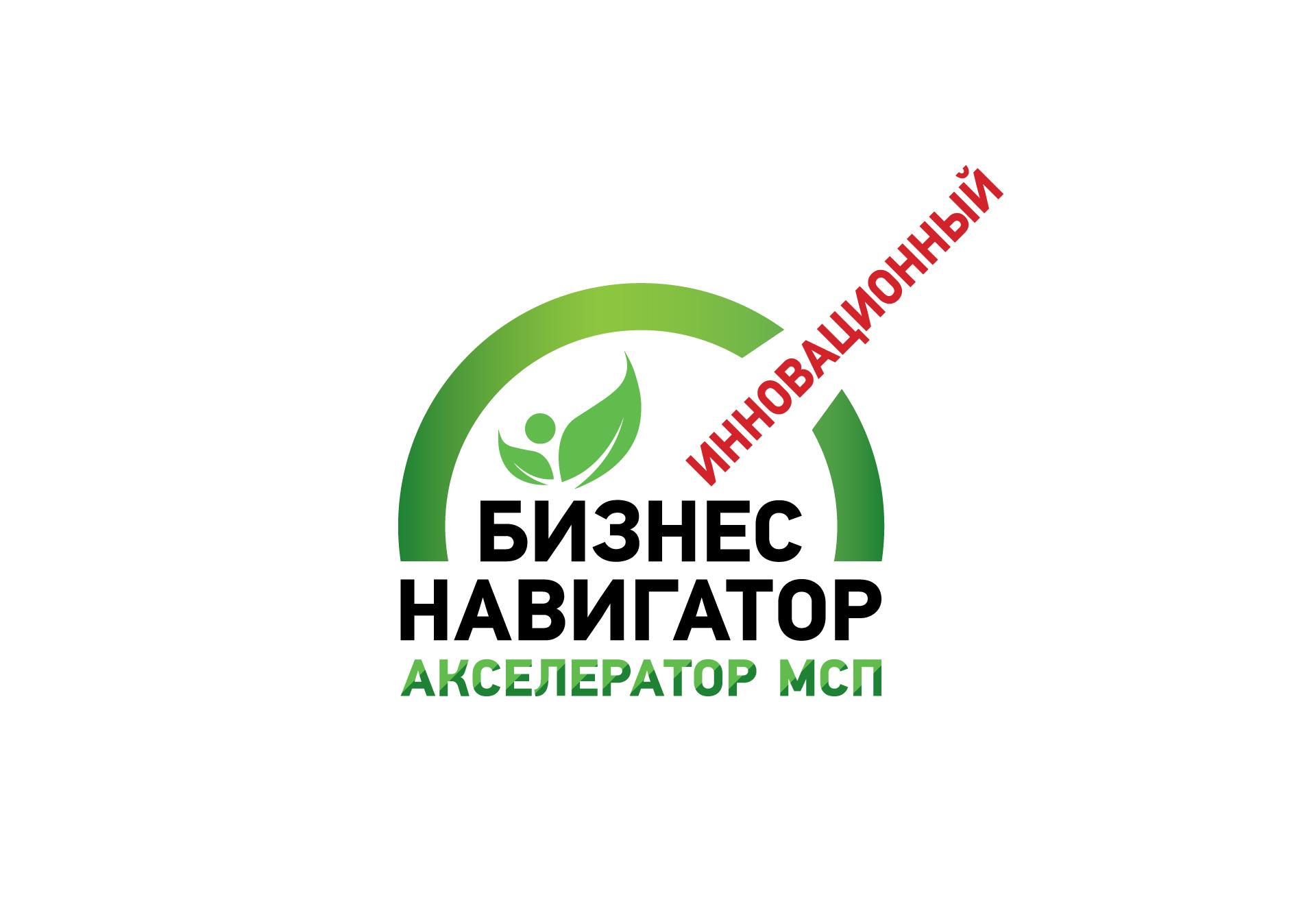 Стартапы и НКО приглашаются к участию в акселерационной программе для экологических проектов