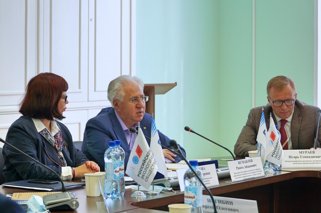 В Российском экологическом обществе обсудили промежуточные результаты Климатической экспедиции