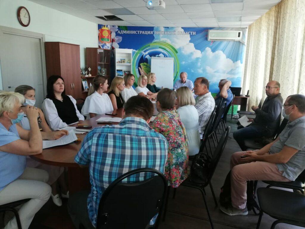 Наталия Ткаченко выступила на Общественном совете Липецкого Управления экологии и природных ресурсов
