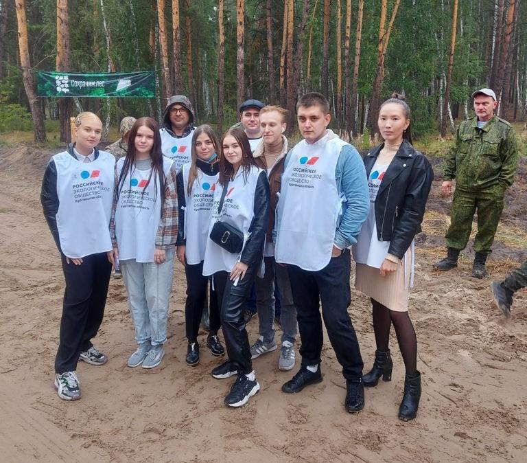 Члены Курганского отделения РЭО совместно со студентами РАНХиГС приняли участие в акции «Сохраним лес»