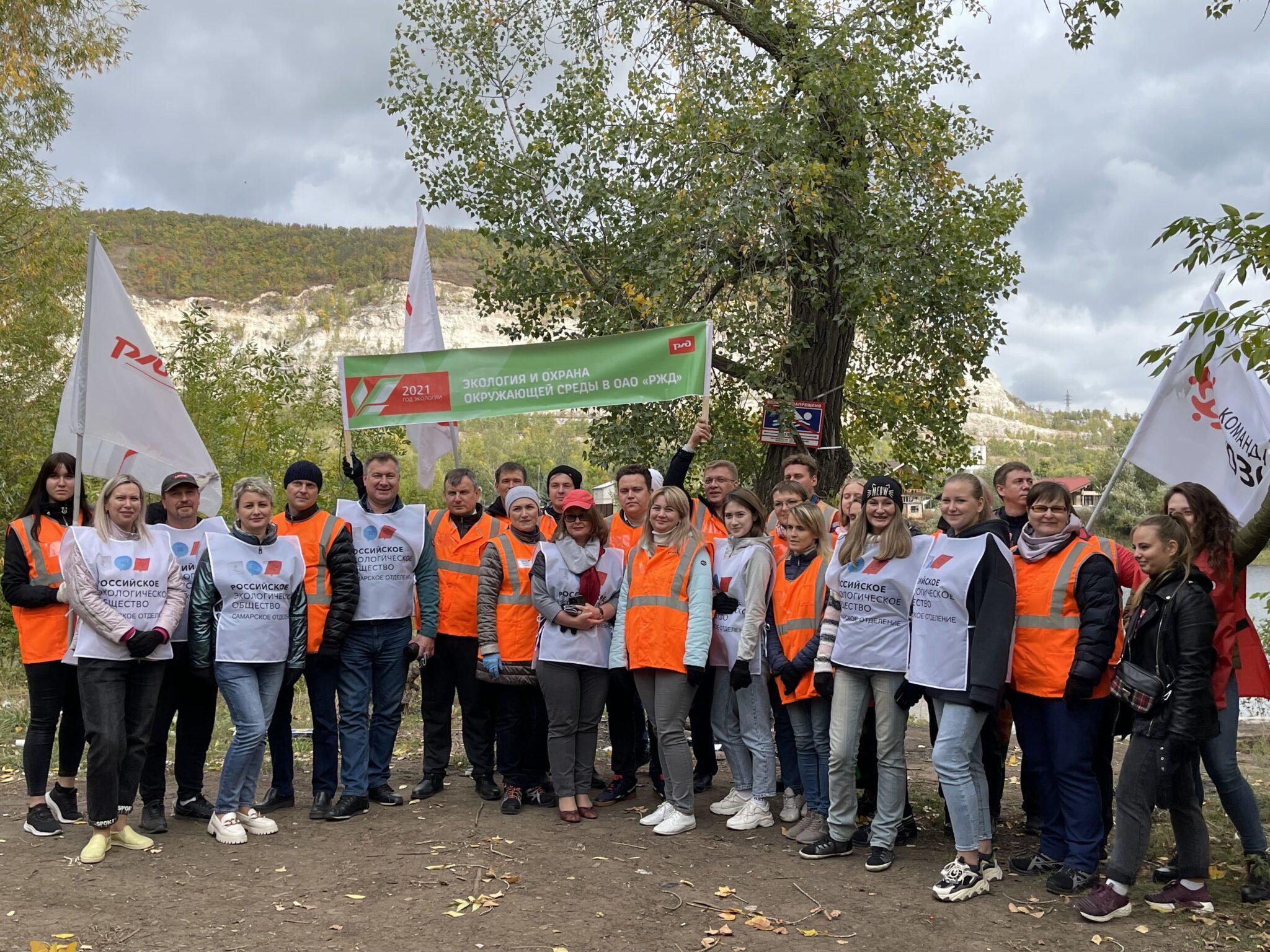 Российское экологическое общество и РЖД проводят совместные мероприятия по очистке берегов рек