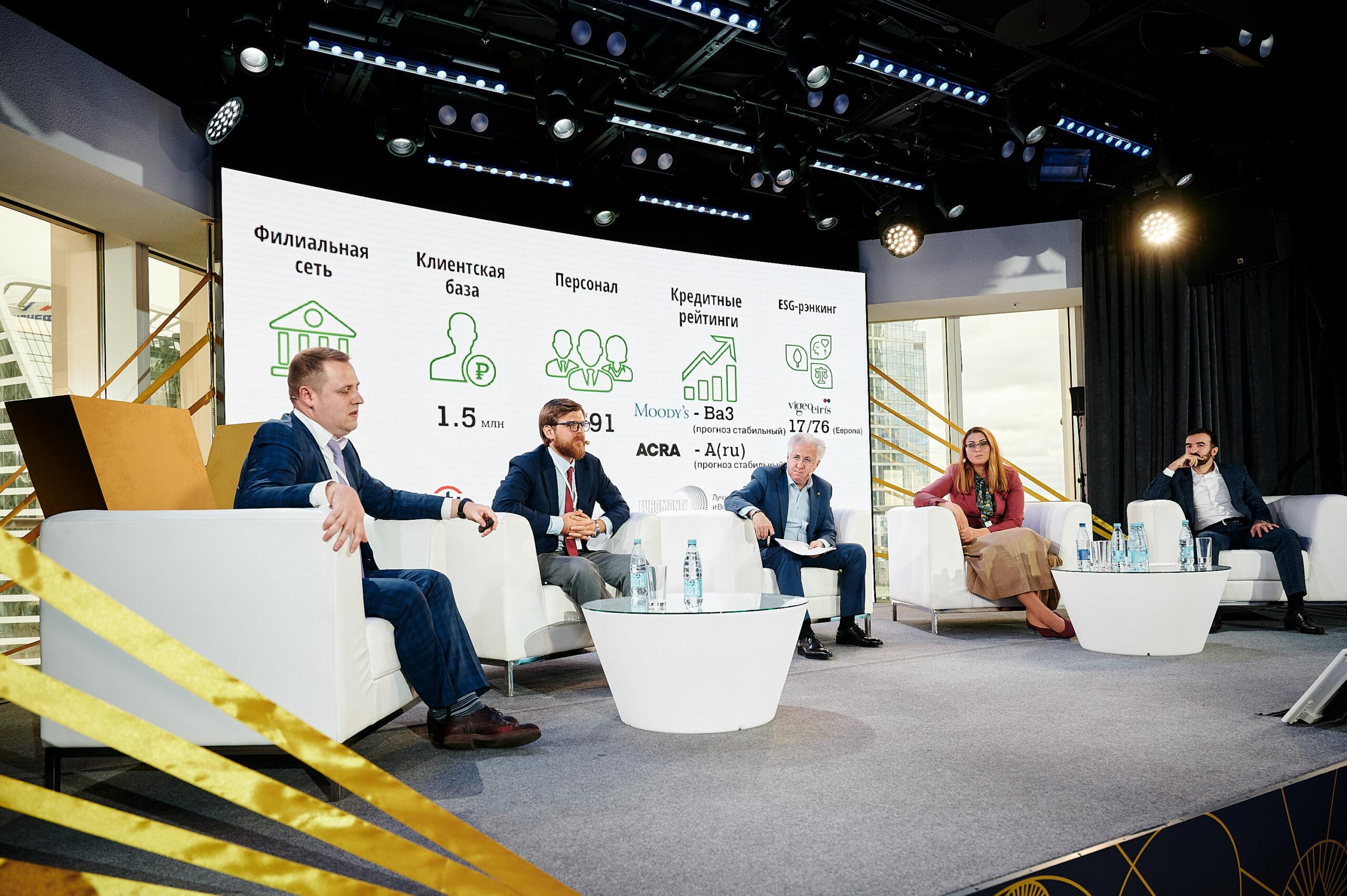 «Визионеры» обсудили трансформацию российской экономики в разрезе трендов устойчивого развития