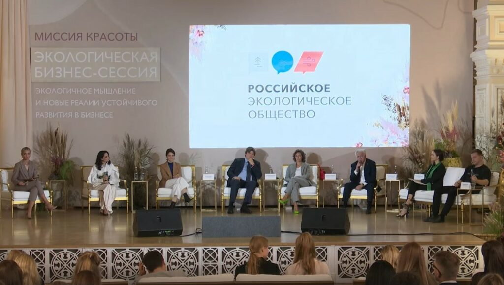 «Русская Медиагруппа» представила экологический проект «Миссия красоты»