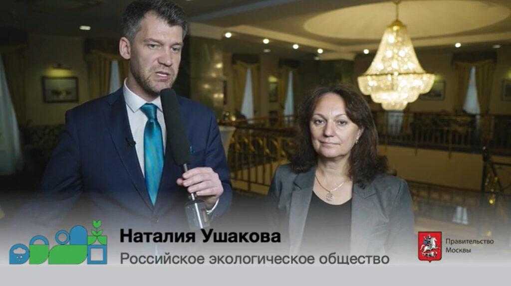 Наталия Ушакова приняла участие в мастер-классах от экспертов Всемирной организации здравоохранения