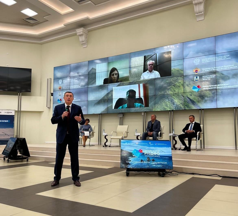 На Сахалине обсудили экологическую ответственность бизнеса
