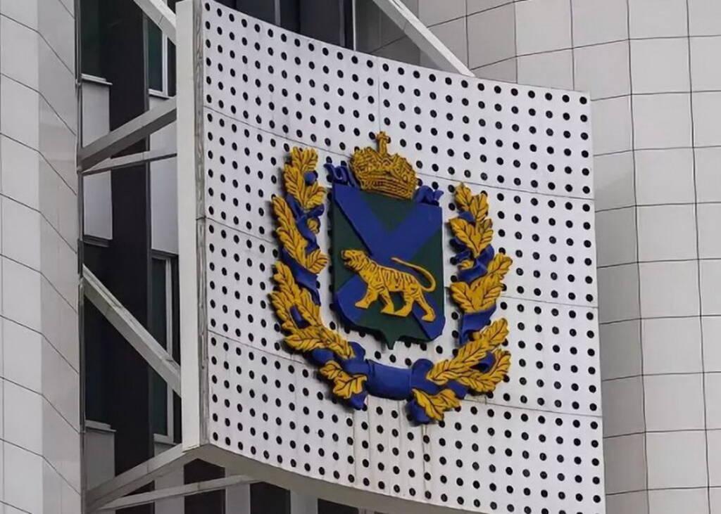 Представители Российского экологического общества вошли в состав комиссии по экологическому образованию Приморского края