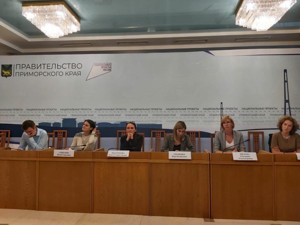 По инициативе отделения Российского экологического общества в Правительстве Приморского края обсудили проблематику несанкционированных свалок