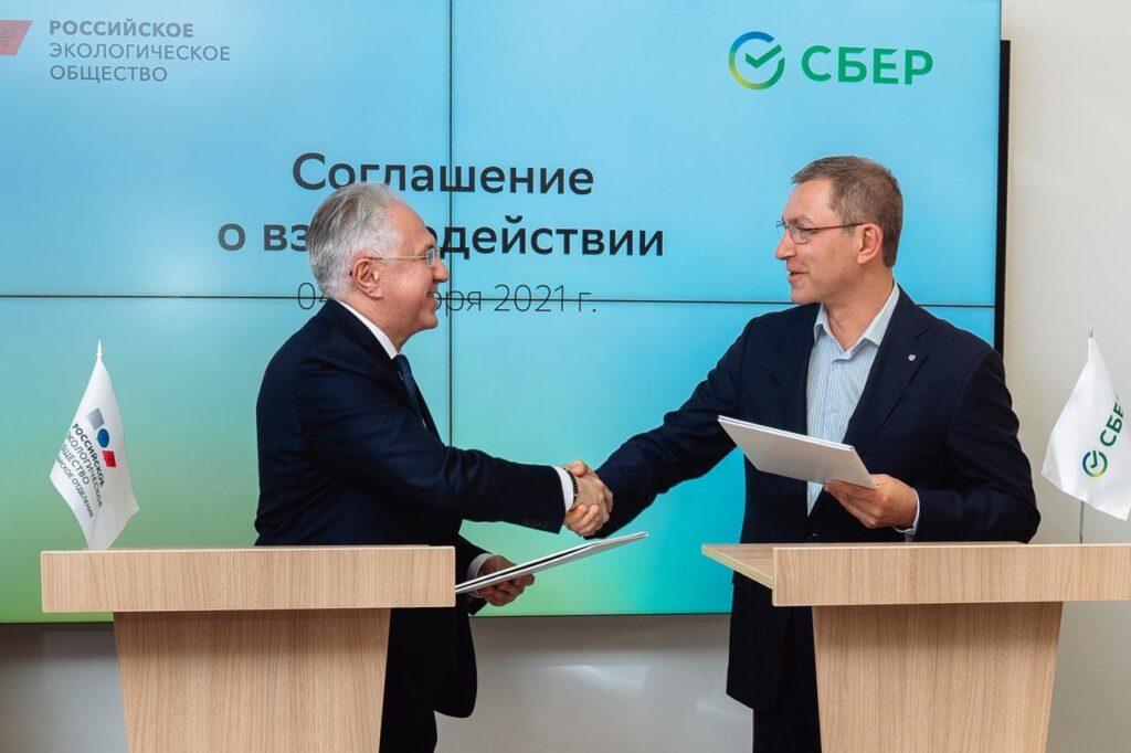 Российское экологическое общество совместно со Сбербанком займется реализацией научных экологических проектов