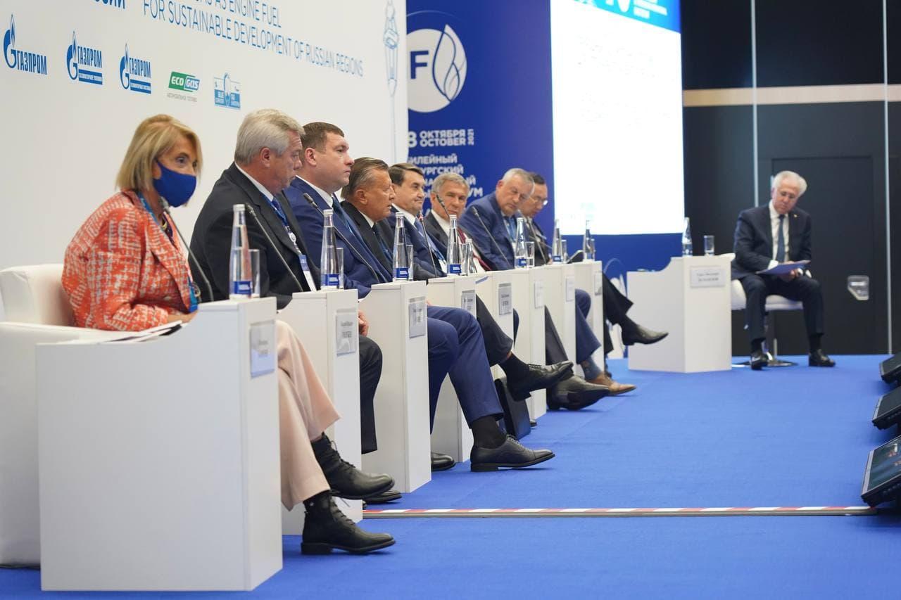 Рашид Исмаилов выступил модератором пленарного заседания Петербургского международного газового форума