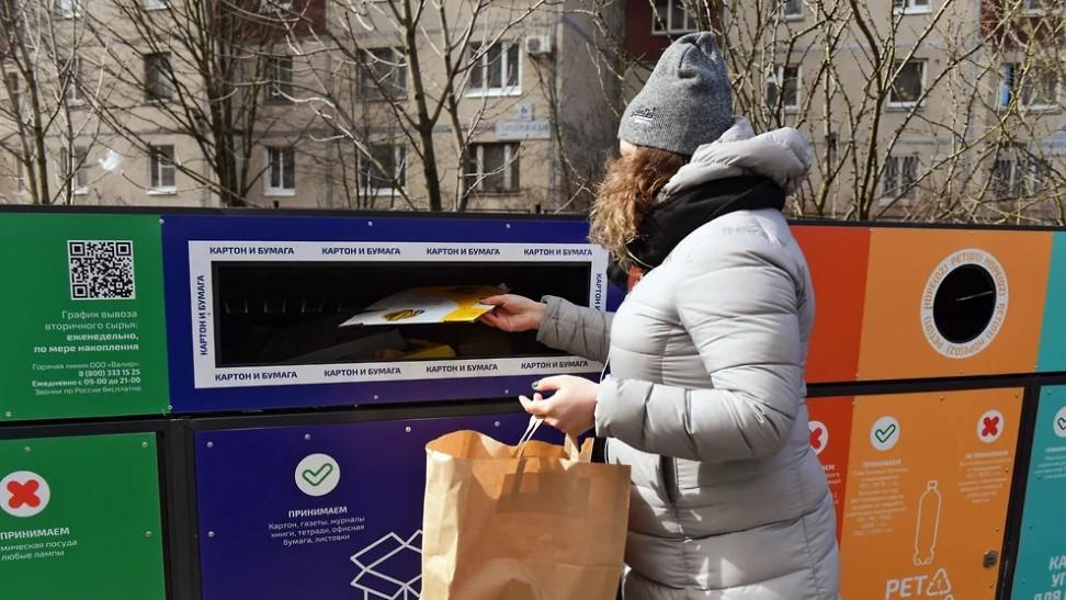 Город экспериментирует с раздельным сбором бытовых отходов