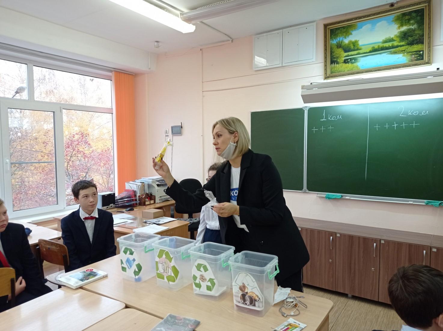 В Чувашской Республике стартовал проект #Экопривыкай
