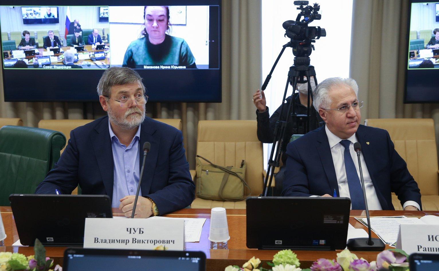 Российское экологическое общество поддержало инициативу сенаторов по усилению ответственности за вырубку краснокнижных растений