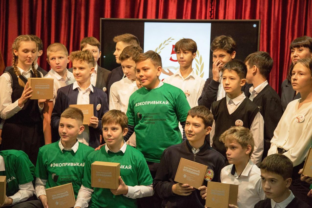 В Волгограде стартовал просветительский экологический проект #ЭКОПРИВЫКАЙ